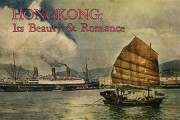 Hong Kong (catalogue reference CO 1069/457)