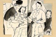 The Midwife and the Health Visitor. 1939-1946. Catalogue reference: INF3-1714